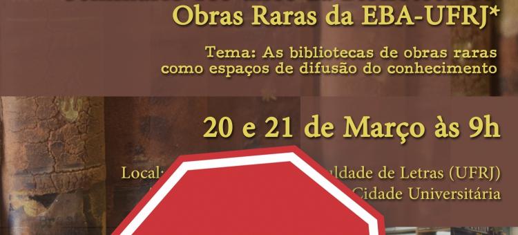 INSCRIÇÕES ENCERRADAS!!!